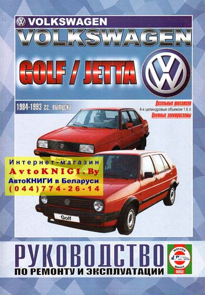 Volkswagen_Golf__506be498a7a44.jpg