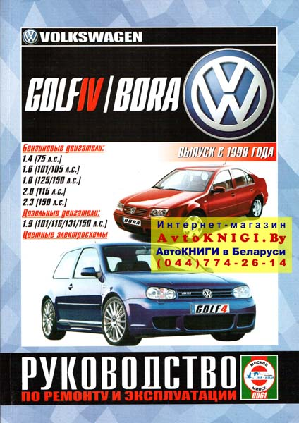 Volkswagen_Golf__506be78f6aee5.jpg